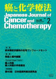 Prognostic Factors of Malignant Peritoneal Mesothelioma Experienced in Japanese Peritoneal…